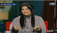 برنامج نفسنة 12/3/2017 إنتصار و هيدى و بدرية و سوار النجار