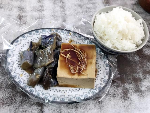 慧華素食清粥小菜