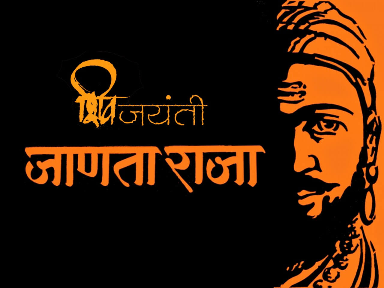 Hd wallpaper shivaji maharaj - Shivaji Jayanti Wallpaper