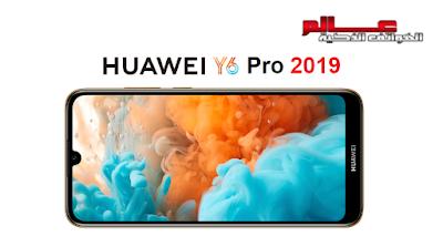 مواصفات و مميزات هواوي Huawei Y6 Pro 2019