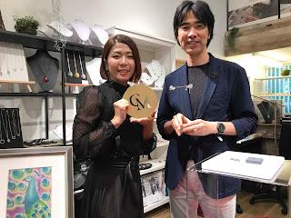 Eri Kikunaga Masaaki Takahashi