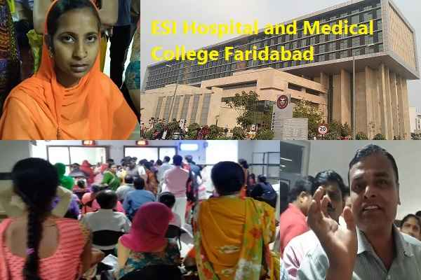 faridabad-esi-hospital-and-medical-college-bad-system-patient-angry
