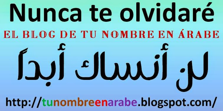 Tu Nombre En árabe Frases Cortas Para Tatuajes En Arabe
