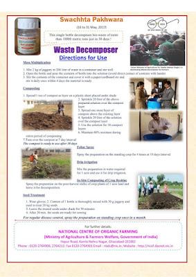 waste decomposer ahmedabad