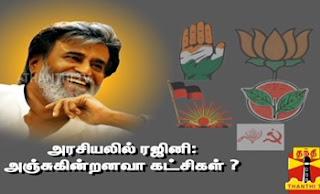 Ayutha Ezhuthu Neetchi 23-05-2017 Rajinikanth In Politics : Are Political Parties Afraid.?