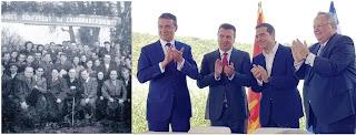 Από τις Πρέσπες του 1949 στις Πρέσπες του 2018 - Άρθρο του Ν. Γ. Μιχαλολιάκου