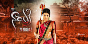 Nayaki Wallpapers-thumbnail-3