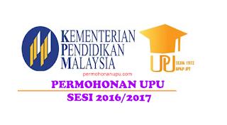 upu fasa 2 2016/2017