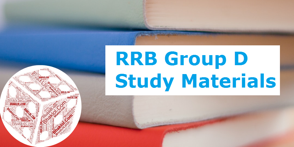group d notification 2019 pdf download in hindi