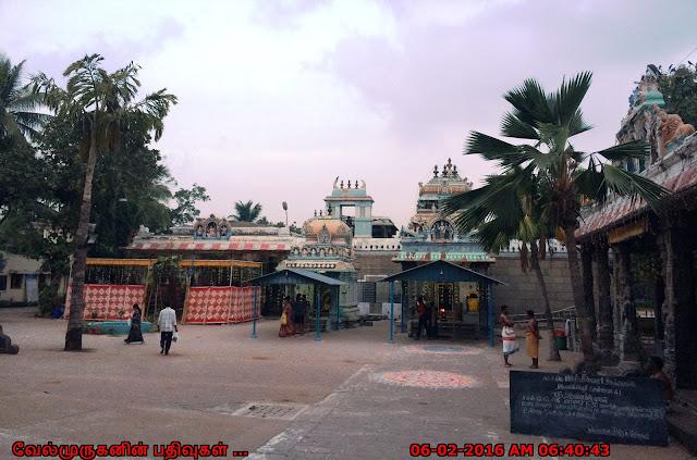 Devaram Padal Petram Sthalams Chennai TN25