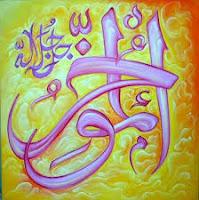 elaj-e-azam ya muakhiro benefits in urdu