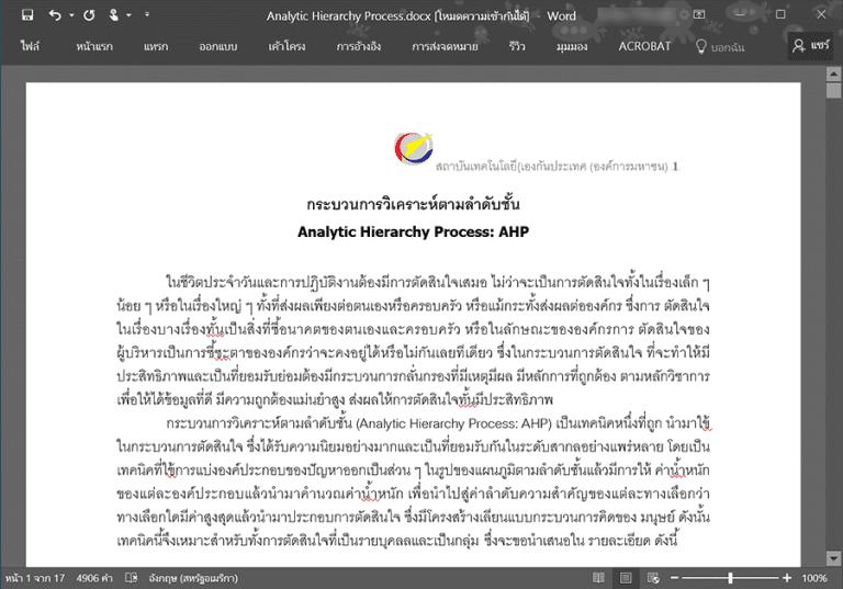 Download_ABBYY PDF_3_Full_Version_Free