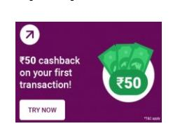 True Caller UPI Cashback Offer