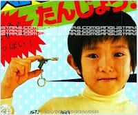 タカラ ミクロマン クラブ 70's action figures Japanese Robots Microman Micronauts
