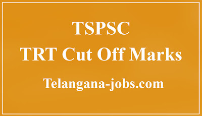 ts trt district wise cut off marks
