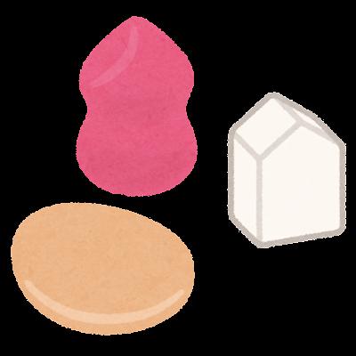 化粧スポンジのイラスト
