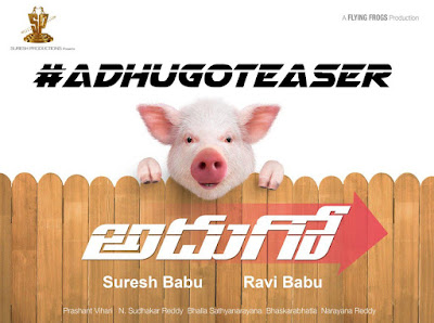 Adhugo (2018) Telugu Movie Naa Songs Free Download