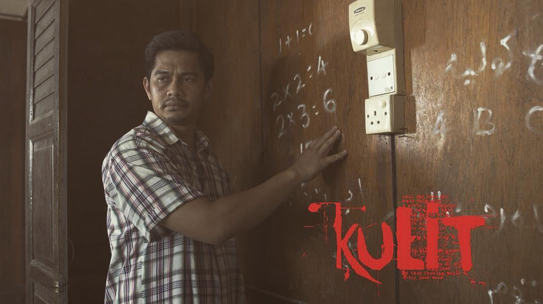 Kulit (Karya 12) (2016)