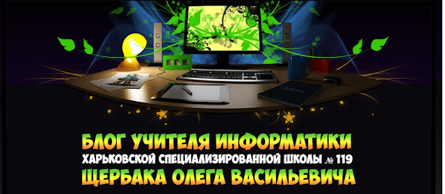 http://shleifhx0.blogspot.com