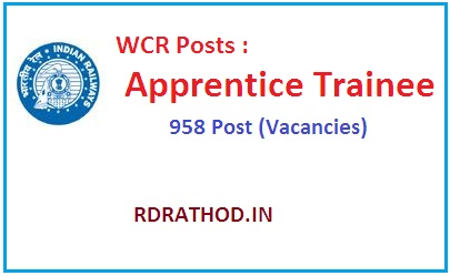 West Central Railways Recruitment 2018 : Apprentice Trainee Posts 2018-19 - Apply online And full Detail here