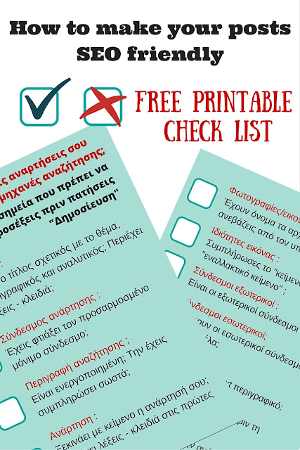 How to make your posts SEO friendly FREE printable check list