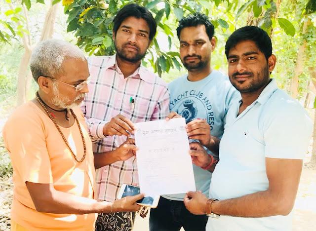 campaign-for-environment-faridabad-by-yuva-aagaj