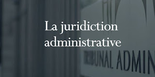 La juridiction administrative
