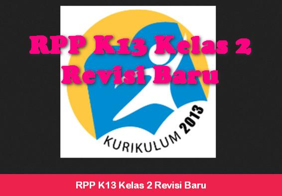RPP K13 Kelas 2 Revisi Baru