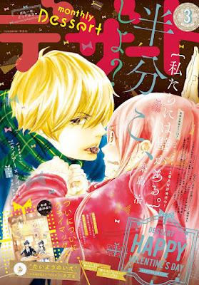Monthly Dessert 2015 #03 Watashitachi ni wa Kabe ga Aru de Haru Tsukishima