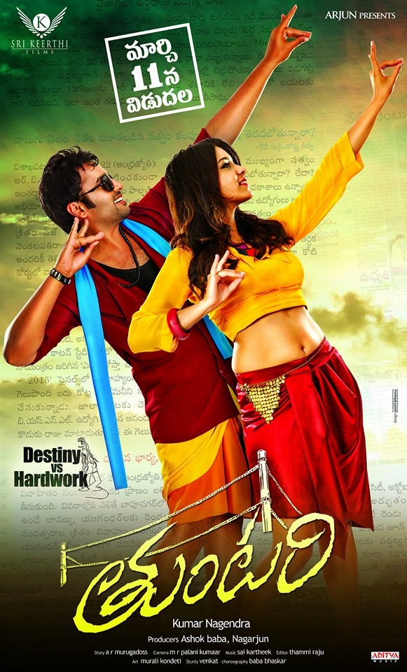 Hero No Zero 3 (Maan Karate) 2020 Hindi Dubbed 720p HDRip 500MB Free Download