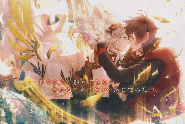 Download Anime Code:Realize: Sousei no Himegimi Subtitle ...