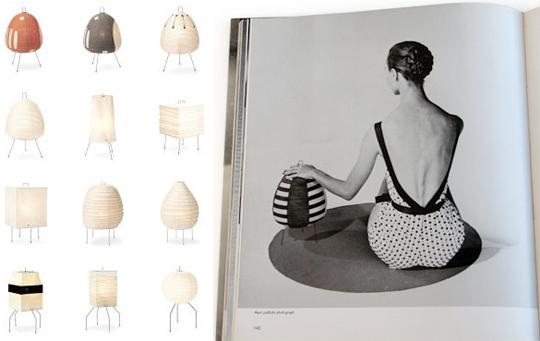 Thebazaarlista Vitra Design Museum I All Akari Lamp By Isamu