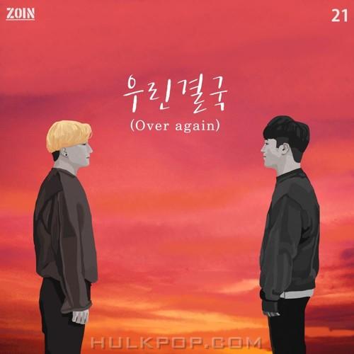 ZOIN – Over again – Single