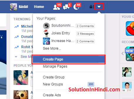 Arro Me Click Karne k Bad Create Page me click kare