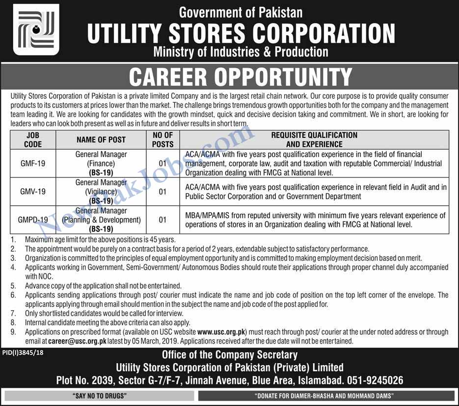 Utility stores Corporation Jobs