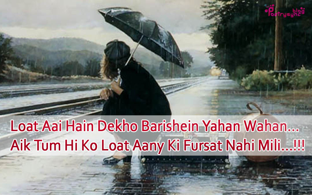 Barish sad text messages for fb with pictures best romantic love poems barish sad text messages for fb with pictures thecheapjerseys Gallery