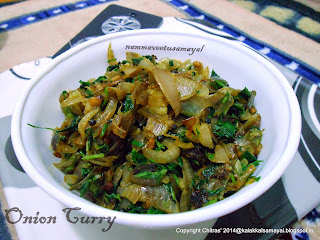 Vengaya Venthaya keerai Curry [ Onion Fenugreek leaf Curry ]