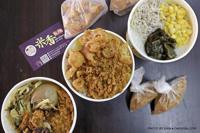 MG 4460 - 熱血採訪|飯糰根本是便當!豐富內餡多到差點包不起來,還有薑黃飯與紅藜麥組合限定新推出!