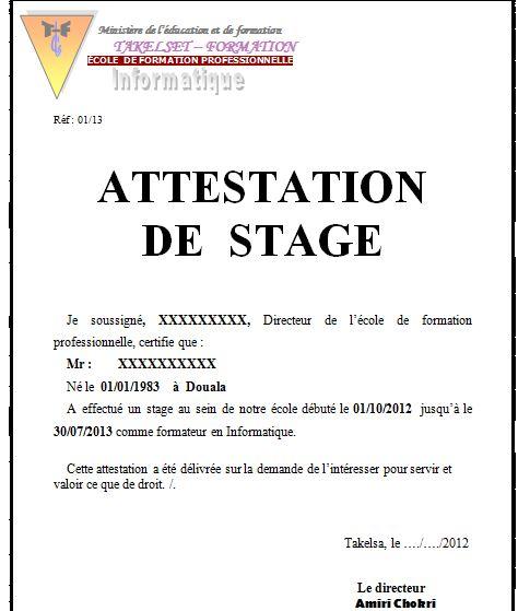 Exemples De Modele D Attestation De Stage En Word Doc Cours Genie