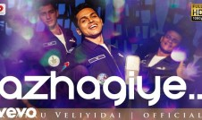 Azhagiye new song movie Kaatru Veliyidai Song Best Tamil movie Kaatru Veliyidai Song 2017