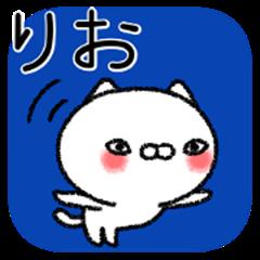 Riochan neko sticker