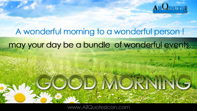Best-good-morning- Telugu-quotes-images-inspiration-life-motivation-thoughts-sayings-free