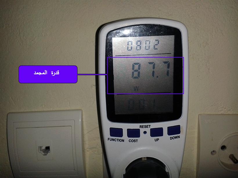 Power%2Bmeter%2BB-09.jpg
