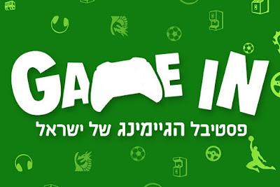 """כרטיס חינם ל-Game In 2017 חולק לחייל צה""""ל בקהילת """"גיימרים בישראל"""""""
