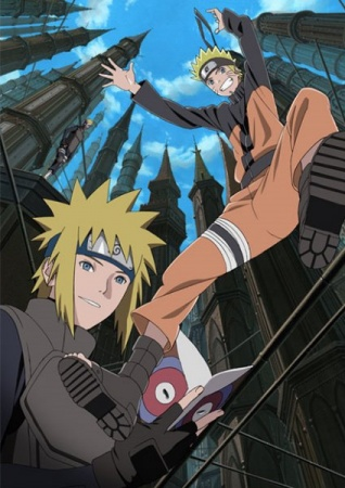 Naruto: Shippuuden Movie 4 - The Lost Tower BD