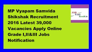 MP Vyapam Samvida Shikshak Recruitment 2016 Latest 39,000 Vacancies Apply Online Grade I,II&III Jobs Notification