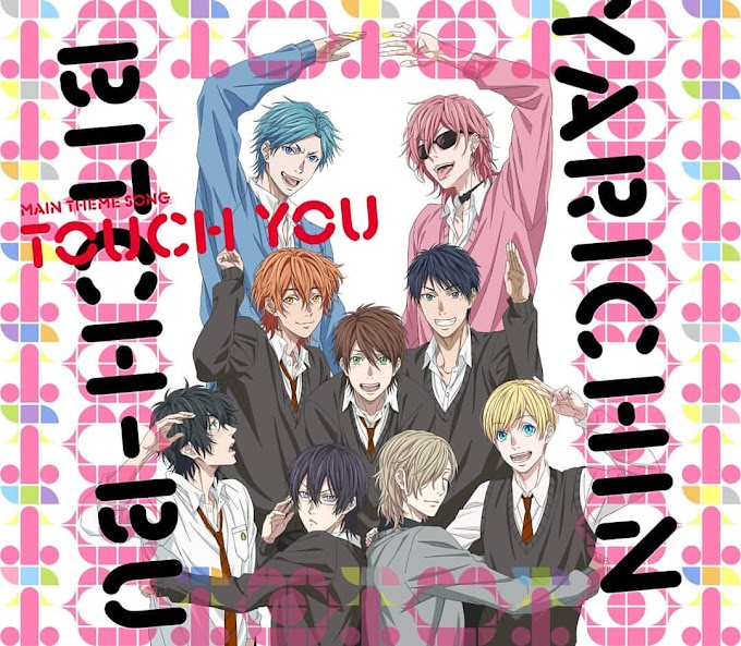 Shiritsu Morimori Gakuen Seishun♡Boys - Touch You Lyrics | Yarichin Bitch-bu OP