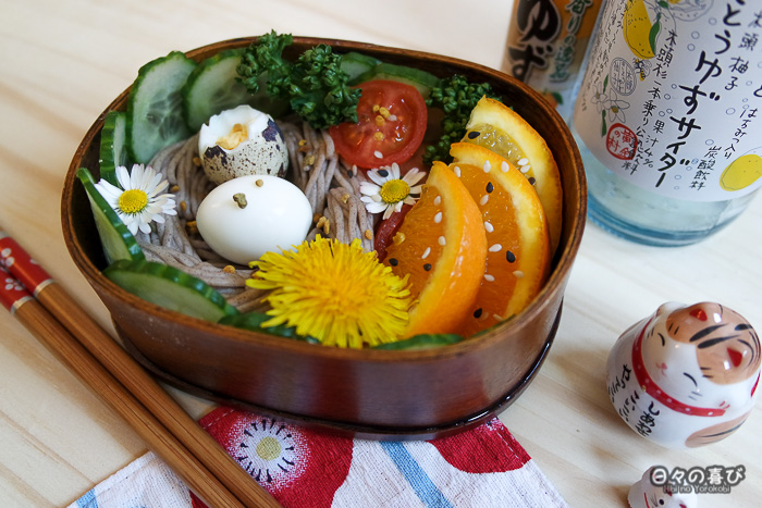 bento concours vue laterale