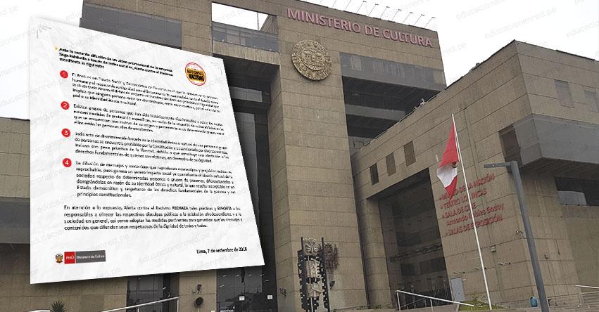 Ministerio de Cultura rechaza publicidad de Saga Falabella que denota racismo [VIDEO]