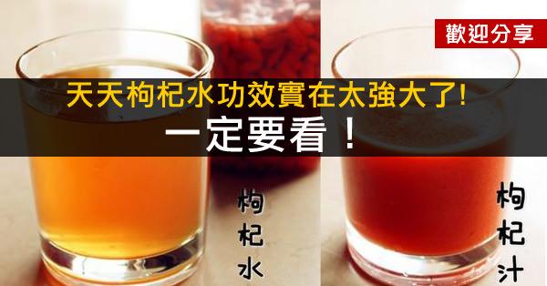 http://www.sharetify.com/2015/08/blog-post_16.html